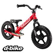「【2名】進化したブレーキ「EZB」搭載のディーバイクキックスAL(エーエル)で、キックバイクデビュー!」の画像、アイデス株式会社のモニター・サンプル企画
