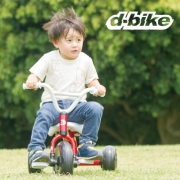 【モニター募集】D-Bike TRY!で三輪車にトライ!