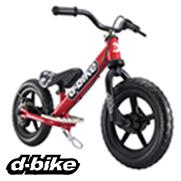 アイデス株式会社の取り扱い商品「D-Bike KIX V と D-Bikeヘルメット」の画像