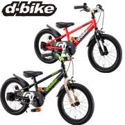 アイデスの取り扱い商品「D-Bike MASTER(16か18サイズ、カラーは4種類から1色選べます)」の画像
