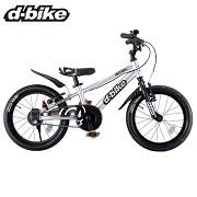 アイデス株式会社の取り扱い商品「D-Bike MASTER AL(16か18サイズ、カラーは3種類から選べます)」の画像
