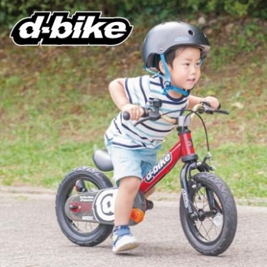 ディーバイクマスター12 / D-Bike Master 12