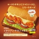 イベント「野菜のサブウェイ『イタリアンチキンメルト』無料お試しモニター募集!!」の画像