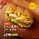 イベント「野菜のサブウェイ『きのこ・蓮根&ローストチキン』無料お試しモニター募集!!」の画像