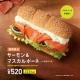 イベント「野菜のサブウェイ『サーモン&マスカルポーネ』無料お試しモニター募集!!」の画像