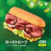 「サブウェイの12月の店頭キャンペーンに関するアンケート_20180112」の画像、日本サブウェイ株式会社のモニター・サンプル企画