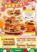 「パーティーメニューに関するアンケート」の画像、日本サブウェイ株式会社のモニター・サンプル企画