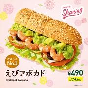 「【短期回答募集!ご協力をお願いします!】 春のキャンペーンに関するアンケート」の画像、日本サブウェイ株式会社のモニター・サンプル企画