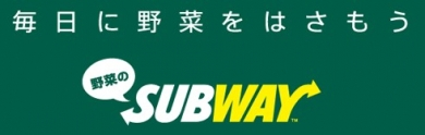 日本サブウェイ株式会社