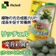 「楽育彩園 のびるんクロレラ錠」長くじっくり効く、園芸用活力剤