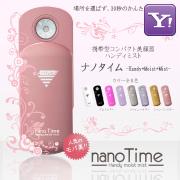 【Yahoo!ショッピング】ハンディミスト ナノタイム 本体8色 乾燥対策に