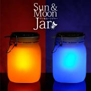 Shop405 自社サイト sun&moonjar