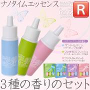 【楽天市場】ハンディミスト専用化粧水 ワンタイムアロマ3本セット
