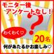 イベント「【当選後は食べるだけ♡】みずみずしい春キャベツにぴったり!!の商品を20名に♪」の画像