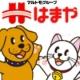イベント「愛猫ちゃんの栄養と水分を補給できるスープ!新商品モニター 300名様」の画像