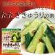 イベント「アンケートに答えて♡人気の「お野菜まる」シリーズの商品を抽選で30名様に!」の画像