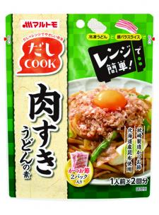 マルトモ株式会社の取り扱い商品「だし×レンジでやさしい和食「だしCOOK」シリーズから1種1品」の画像