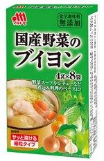 マルトモ「国産野菜のブイヨン」