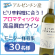 イベント「★ピリ辛料理に合う★アルゼンチン産高品質白ワインのモニター様募集!【ブログ/Instagram】」の画像