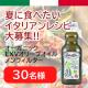 【夏のイタリアンレシピ大募集】イタリア産オーガニック無濾過オリーブオイル|Instagram