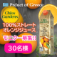 【ストレートオレンジジュース】搾りたての味わい★30名様モニター募集!/モニター・サンプル企画