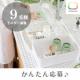 イベント「◆Instagramで簡単応募◆余白水切りシリーズを9名様にプレゼント!」の画像