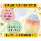 イベント「ママのお弁当作りをサポート! ままさぽ「たまごおにぎり型」」の画像