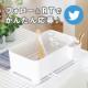 ◆Twitterで簡単応募◆コンパクト&大容量な水切りカゴセットプレゼント