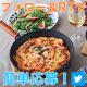 イベント「◆Twitterで簡単応募◆IH対応オンザテーブルパン26cmプレゼント」の画像