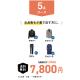 衣類5点クリーニングコースのブログモニター1名様募集!/モニター・サンプル企画