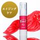 【Instagram限定】艶・ハリ感アップ!美容クリーム/現品モニター10名様