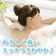 【温泉水配合】ボディーソープ(さっぱりタイプ)現品モニター5名様/モニター・サンプル企画