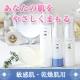 【Instagram限定】肌をやさしく守る「Qクリーム」現品モニター5名様/モニター・サンプル企画