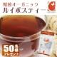 イベント「【モニター募集】カフェインゼロ♪お手軽デトックス?話題のルイボスティ!【50名】」の画像