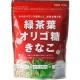イベント「【10名様】からだよろこぶ「緑茶葉オリゴ糖きなこ」のモニター大募集!」の画像