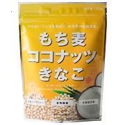 「【10名様】からだよろこぶ「もち麦ココナッツきなこ」のモニター大募集!」の画像、幸田商店のモニター・サンプル企画