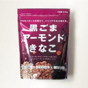 「【10名様】美容と健康に!からだよろこぶ黒ごまアーモンドきなこのモニター大募集!」の画像、幸田商店のモニター・サンプル企画
