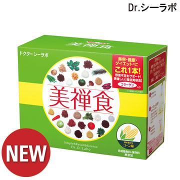【Dr.シーラボ】口コミで話題!1食置換えダイエット『美禅食』 新登場コーン味!