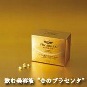 【Dr.シーラボ】プラセンタ商品売上NO.1★ト<プラセンタの美容サプリ>