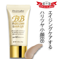 今までよりもっと簡単に!日本で一番使われているドクターシーラボの新BBクリーム★