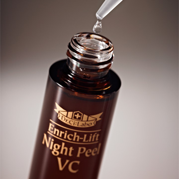 洗い流し不要のやさしい角質ケア美容液 「エンリッチナイトピールVC」