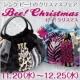 イベント「【40名様】シンクビー!のクリスマス☆お好きなバッグ・財布・ポーチをプレゼント」の画像