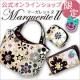 イベント「【合計10名様】Web限定♪マーガレット柄のバッグ&ポーチ、長財布をプレゼント!」の画像