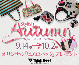 Think Bee!(シンク ビー!) スタイリッシュオータムフェア