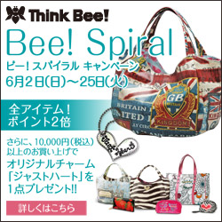 Think Bee! Bee! Spiral