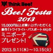 Think Bee! Bee! Festa 2013