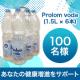 イベント「\日本初上陸!健康志向の方おすすめ/軟水、高アルカリミネラルウォーター」の画像