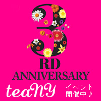 3RD ANNIVERSARY☆イベント26日まで開催中
