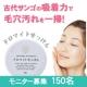 イベント「【ご好評につき追加募集】ドロマイトせっけんで手触りモチモチ洗顔体験!」の画像