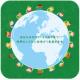 イベント「【限定5名様ご招待!】TABLE FOR TWO世界食料デーキャンペーン発表会」の画像